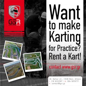 Read more about the article Rent a Kart